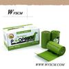 earth friendly biodegradable custom made doggy waste bag