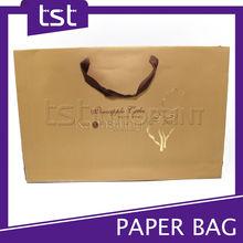 Taiwan Wholesale Custom Printed Paper Shopping Bag