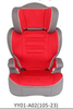China Gr2+3(15-36kgs) baby car seat,child car seat with ECE R44/04