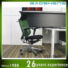 China Furniture/Office Chair with Mesh, Adjustable Height GS-1660