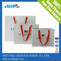 Sachet filtre en papier/2014 alibaba chine de nouveaux produits pour 2014 sachet filtre en papier