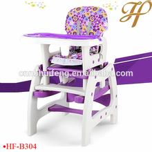 Europen standard baby feeding chair high chair plastic baby dining chair