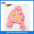 ingrosso coreano stile moda maglia cappello per i bambini mz794