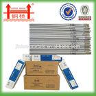 ABS BV CE ISO certificate approved aws e6013 e7018 e6011 welding electrode