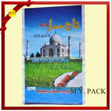 High qualitypp rice bag/rice bags bulk purchase/printing on rice bag