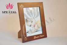 Quill Pen Engraved pattern Picture Photo Frame