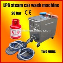 2014 CE no boiler LPG two guns 20 bars steam car wash machine/high speed pressure washer