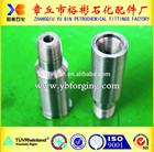 Best sale custom high precise cnc machined parts
