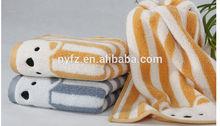 bath towel brands in india polyester bath towel cape bath towel