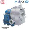 Pusher screen centrifuge for dewatering worm salt machine