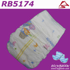 Baby Fine Diaper Israel, Little Angel Baby Diaper in Malaysia