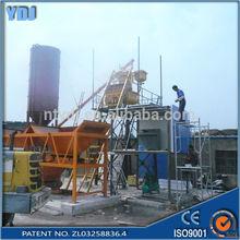 HZS25 precast concrete batching plant