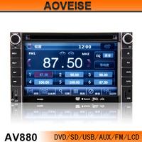 Car GPS navigation with DVD usb sd double 2 din universal AV880[AOVEISE]