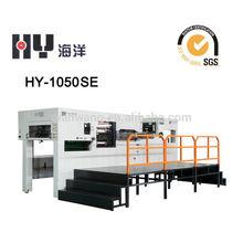 HY-1050SE automatic paper die cutting machine