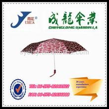 Auto open and close satin fabric folding umbrella