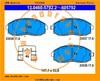 58101-4AA00 brake pad for hyundai h1