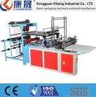 Plastic walmart bag bottom sealing machine production line