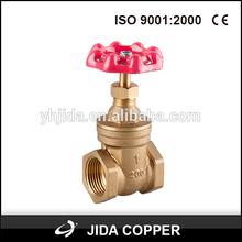 Way valve Brass forged Hydraulic Brass stem gate valve of water