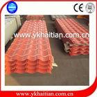 Steel Building Material Metal Roof Tile