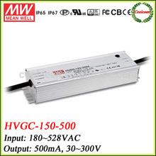 Meanwell HVGC-150-500 waterproof led driver ip67