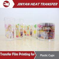 pet heat transfer printing film for plastic cup