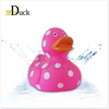 China Wholesale Party Supply Liquid Silicone Rubber Duck