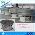 Xinxiang china proveedores al por mayor de material de la batería industrial separador de pellets de plástico tamiz vibrador/pantalla/tamiz
