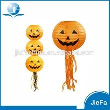 Halloween pumpkin Paper Lantern And Halloween Inflatable