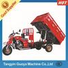 200CC,250CC,300CC powerful tricycles made in Chongqing China