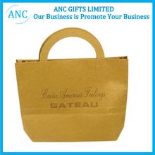 logo printed shopping paper bag custom craft paper bag