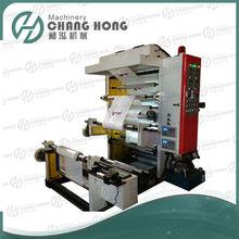 CH802-1400 2 Color HDPE/LDPE/PP/PE / Plastic Film Flexographic Printing Machine