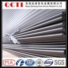 bar and rod high quality titanium ore price