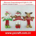 クリスマスドアノブハンガー吊り鹿zy14y529-1-2-322センチメートルクリスマスライト- おかしいクリスマスギフト