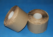 Favorites Compare Cold Applied Tape Butyl Rubber Adhesive for Underground Steel Pipe Sealant Sealing Seal