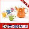 turkish tea set/arabic tea set