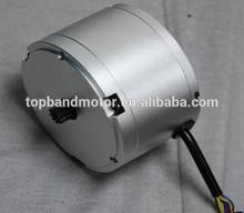 hot sale bldc motor 36V 150W
