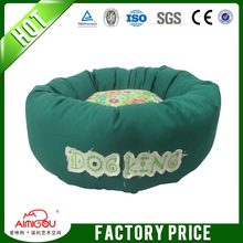2014 high quality soft pet product dog bed wholesale for pets