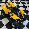 50cc mini atv for children