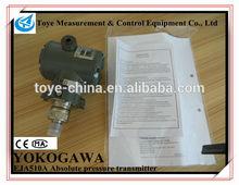 EJA430A smart differential digital pressure transmitter with digital
