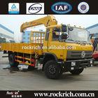 Dongfeng SQ8SK3Q 8 Ton Old Truck Crane