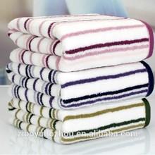 100% cotton striped dobby border bath towel