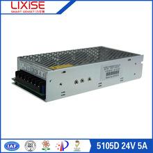 DSE5105D diesel engine generator 24v 5a laser printer power supply