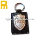 2014 hot sale leather key fob