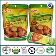 Ready to eat food packaging vacuum food