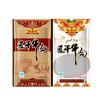 flexible packagnig /plastic packaging/sea food packaging bag