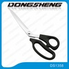 """Factory price 9.3"""" stainless steel cutting and tailoring design"""