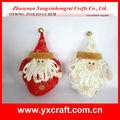 Navidad de peluche de juguete ZY13L213-1-2 26 CM papá noel cara