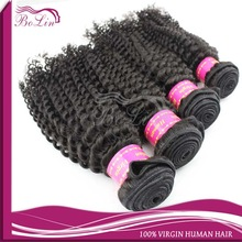 New Products On China Market Malaysian Kinky Curly Virgin Hair Weaving Weft