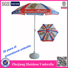complex artwork printed 2m umbrella parasols and