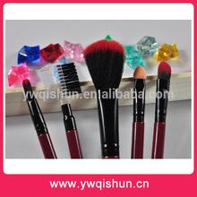 Qishun Wholesale 5PC Make Up Brush Set